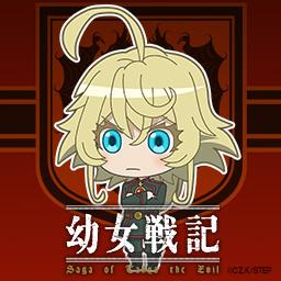 News 幼女戦記 アニメ公式サイト